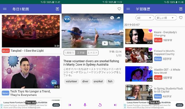 動画アプリ