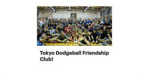 ドッジボールクラブ